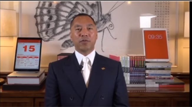 流亡美國的大陸富商郭文貴。(取材自Youtube)