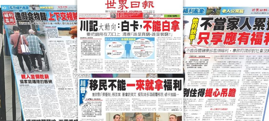 本周連續三天的專題報導,透過各種新聞與社群平台轉發,回響異常熱烈。(本報資料照片)