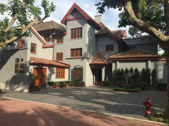 上海香山路國父故居。
