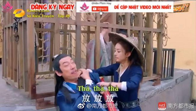 新氏玉英和「華劇字幕組」小夥伴翻譯的《楚喬傳》等華劇。(取材自南方都市報)