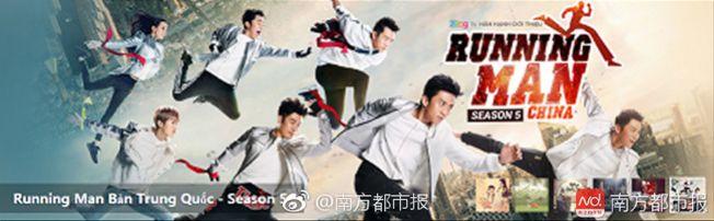 新氏玉英和「華劇字幕組」小夥伴翻譯的《奔跑吧》等節目。(取材自南方都市報)