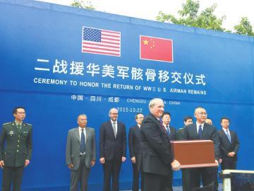 2015年10月22日,四川建川博物館在「飛虎奇兵館」外廣場,舉行二戰援華美軍骸骨移交儀式。(中新社)