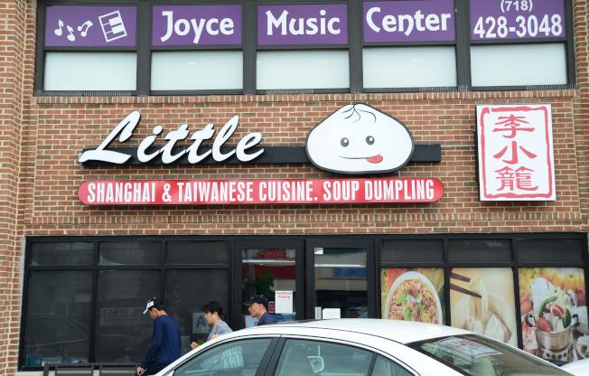 「李小籠」可不是武館,是具有小籠包、台灣小吃等特色的餐館。(記者許振輝/攝影)