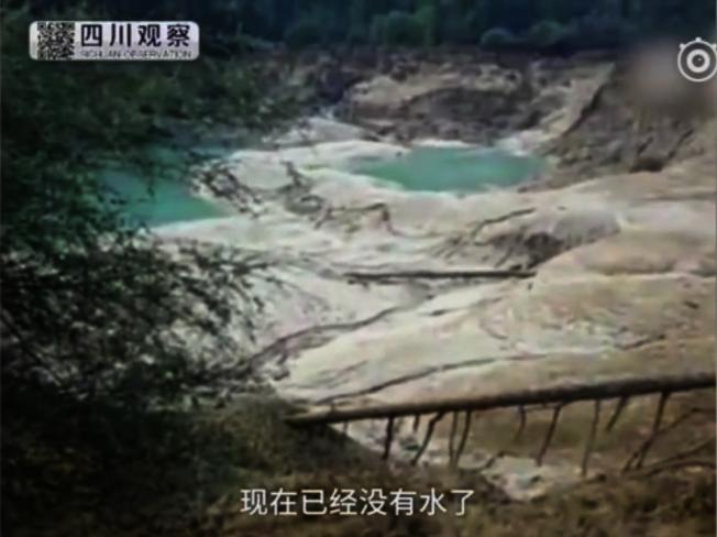 地震後,著名景點火花海的水都沒有了。(視頻截圖)