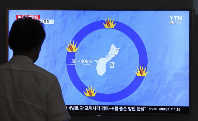 北韓揚言8月中旬要對美屬關島試射洲際彈道飛彈,目標區離關島約三、四十公里。圖為南韓電視台的報導。(美聯社)