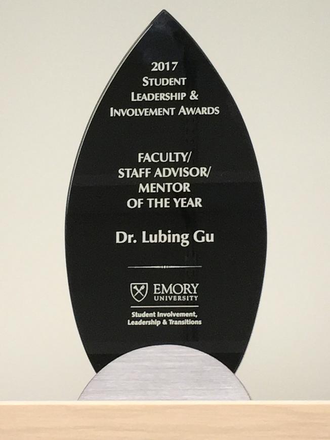 顧履冰獲得愛默蕾大學2017年度指導老師獎。(CSUE提供)