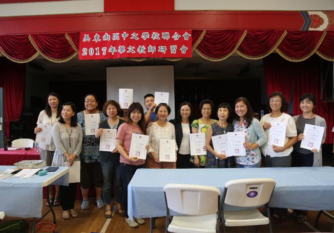 中華文化學校老師領取結業證書。(記者張蕙燕/攝影)