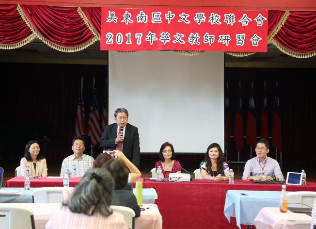 經文處處長劉經巖(左三)致詞感謝各中文學校老師致力推廣華文教育。(記者張蕙燕/攝影)