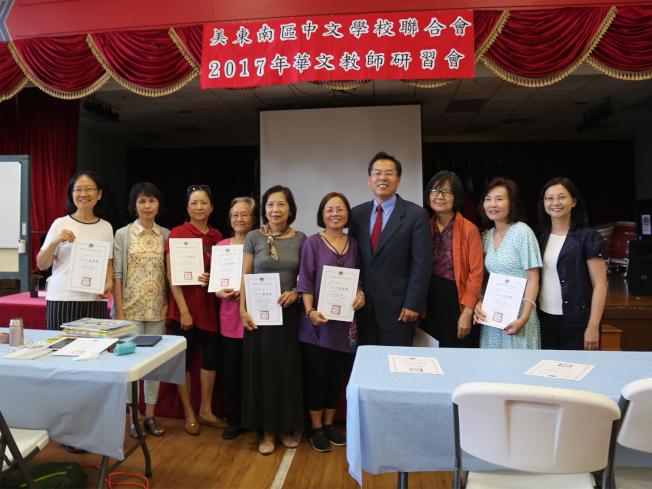 亞特蘭大中文學校老師領取結業證書。(記者張蕙燕/攝影)