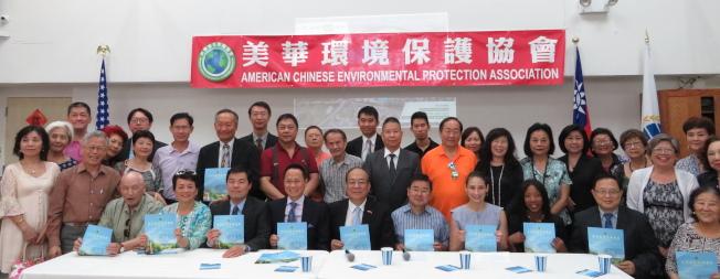 美華環境保護協會11日正式成立,將為華人社區環境問題發聲。前排左二起:甘台甯、黃正杰、陳豐裕、張彰華、顧雅明。(記者陳小寧/攝影)
