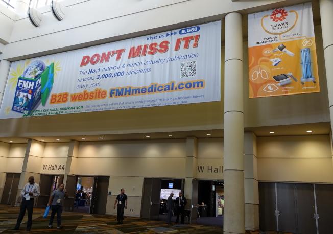 2017FIME國際醫療展A及B館入口處,右上角為台灣精品贊助廣告。(FIME提供)
