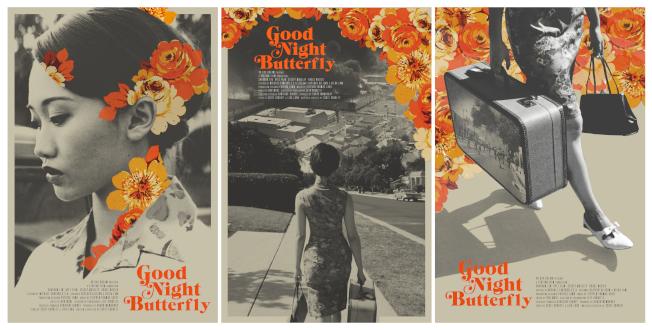 圖為《晚安蝴蝶》劇照。(林思韵提供)