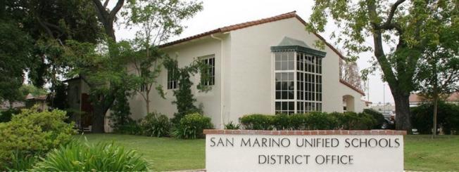 聖瑪利諾學區辦公樓。(學區官網截圖)