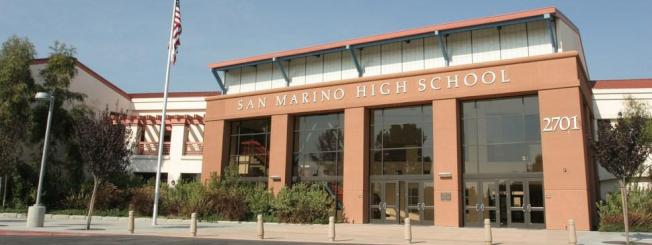 聖瑪利諾高中大樓。(學區官網截圖)