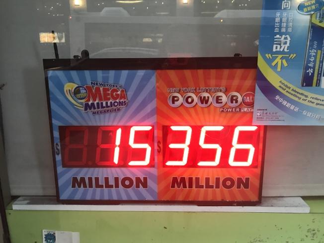 勁球獎券獎金12日已累積到3.56億元。(記者牟蘭/攝影)