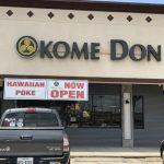 OKOME DON夏威夷式日本料理