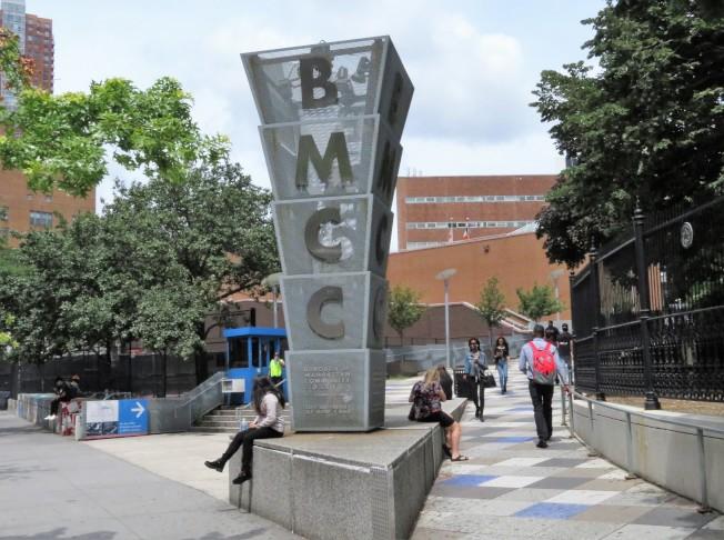曼哈頓社區大學(BMCC)坐落在此。(記者陳小寧/攝影)