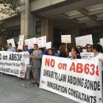 AB638法案 移民顧問反對