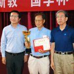 「國學杯」圍棋賽 王懷璿高段組冠軍