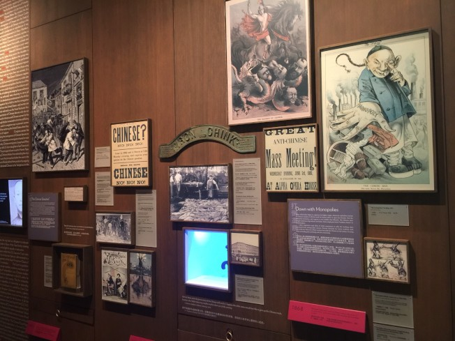 美國華人博物館 呈現移民史
