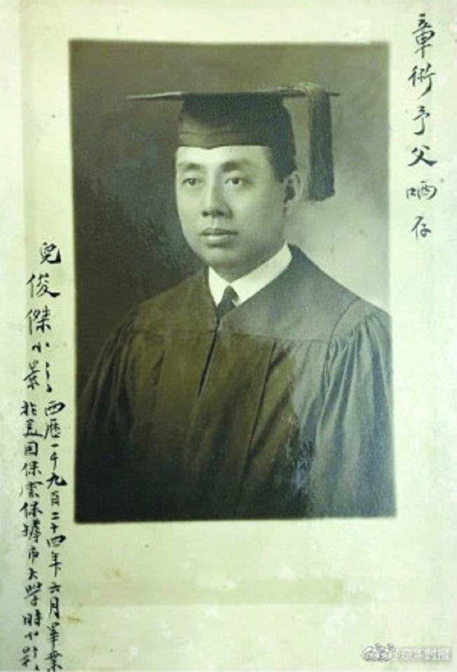西村首位博士黃俊傑畢業照。(取材自廣州日報)