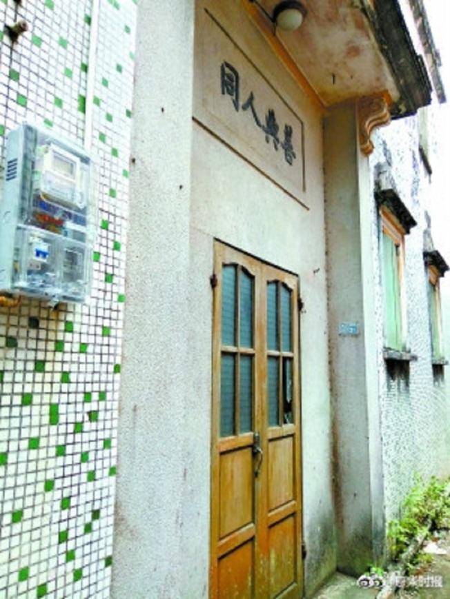 小村細節頗具文化氣息。(取材自廣州日報)