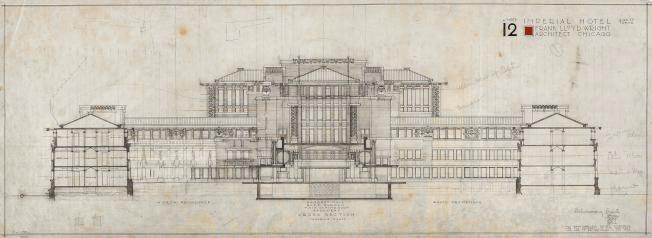 萊特設計的帝國飯店立面圖。(MoMA提供)