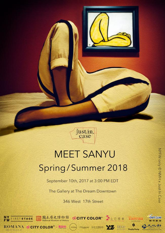 周裕穎成為台灣近年登上紐約官方時裝周的首位本土設計品牌,希望將台灣藝術和文化帶到國際殿堂。(周裕穎提供)