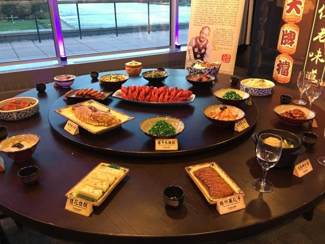 「世界知名城市『南京周』」活動走進聯合國,帶來南京特色美食。(記者李碩/攝影)