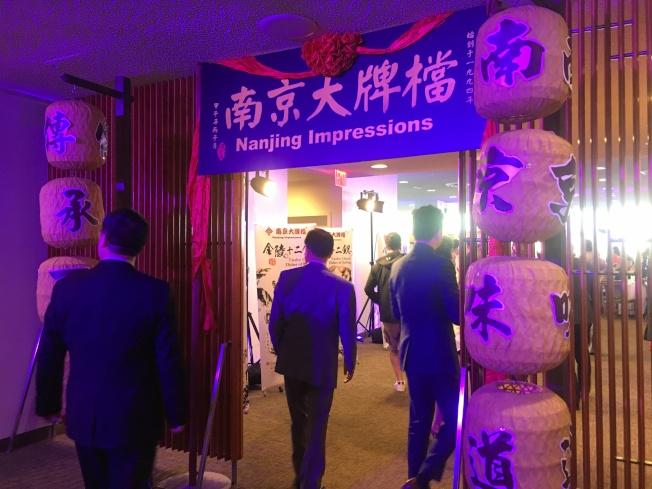 濃郁特色的布置彰顯出撲面而來的南京風土人情(記者李碩/攝影)