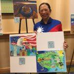 台鄉聯誼會 9月17日表揚繪畫賽得獎兒童