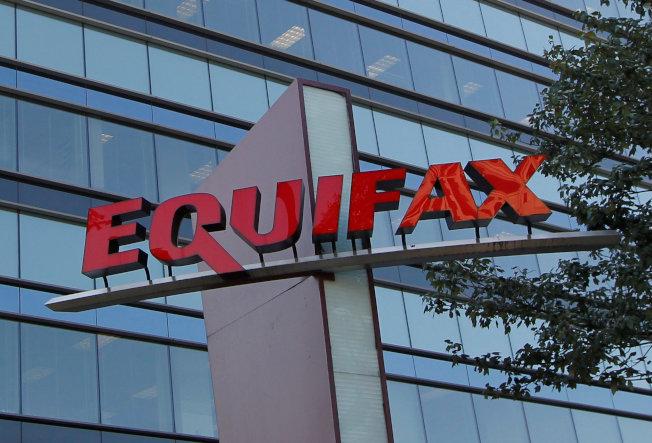 Equifax公司總部設在喬治亞州亞特蘭大。(路透)