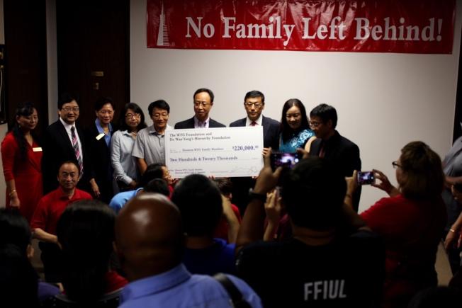 WFG捐款給受災家庭