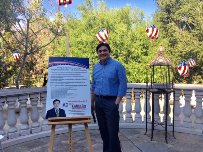 華裔參選人羅經程(Calvin Lo)競選聖瑪利諾市議員,10日舉辦競選餐會。(記者張宏/攝影)