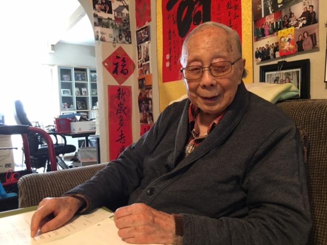 103歲劇作家黎錦揚精神矍鑠。(記者楊青/攝影)