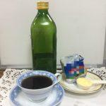 「防彈咖啡」減肥 孕婦、糖友慎用