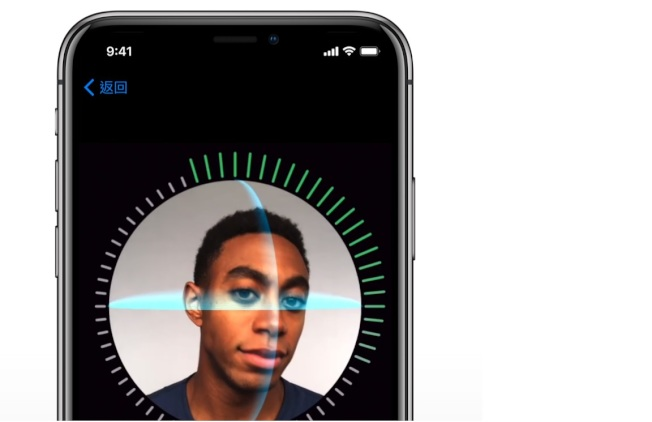 iPhone X採用全新的FaceID臉部辨識解鎖。圖/摘自蘋果官網