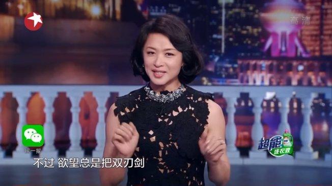 中國及香港幾檔受歡迎的談話節目先後停播,圖為「金星秀」。(取自推特)