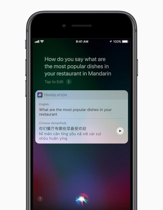 蘋果展示iPhone 8包括中文在內的翻譯功能。(歐新社)