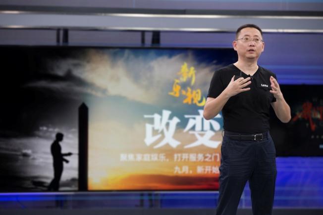 樂視網CEO梁軍表示,樂視一定能走出困境,重新擁有更美好的未來。(取材自鳳凰網)