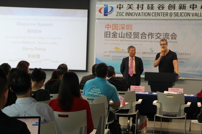 中國深圳舊金山經貿合作交流會現場。(記者張毓思/攝影)