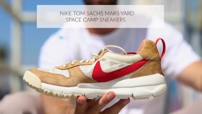 Nike和藝術家Tom Sachs首次合作推出Nike Craft Mars Yard原始版。(主辦方網站截圖)