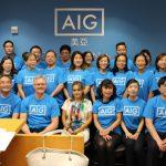 AIG捐款100萬 協助申請FEMA補助