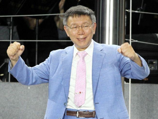 台北市長柯文哲在世大運閉幕致詞後握拳。 聯合報系資料照片/記者侯永全攝影