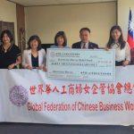 台灣捐30萬美元 世華婦協首捐4萬