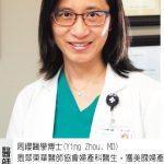 Doctor Talks/良性子宮肌瘤無需怕 堅持每年婦檢