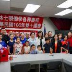 慶雙十「長期護理」講座 僑民汲養分
