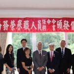 高碩泰 頒8僑務榮譽職人員聘書