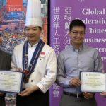 台灣2名廚 亞城示範教學