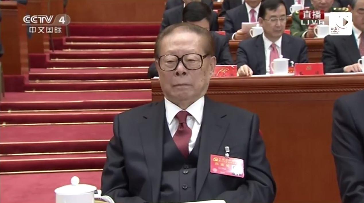 江澤民參加中共十九大全國代表大會。視頻截圖